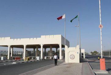 الإخبارية: مؤشرات على تشغيل منفذ سلوى الحدودي مع قطر بشكل كامل خلال الساعات القادمة