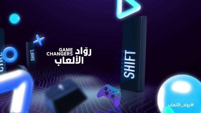 """""""الاتصالات"""" تطلق برنامج رواد الألعاب الإلكترونية"""