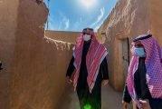 أمير الحدود الشمالية يتفقد قصر الملك عبدالعزيز الذي أنشئ عام 1355هـ ليكون مقراً للإمارة