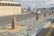 صورة لتزيين شارع أمام مستشفى في أبها بـ