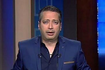 إيقاف الإعلامي المصري تامر أمين عن العمل وإحالته للتحقيق بعد موجة غضب كبيرة بسبب إهانته
