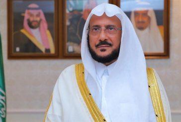 وزير الشؤون الإسلامية يوجه رسالة لمرتادي المساجد: لا تكونوا سبباً في إغلاقها