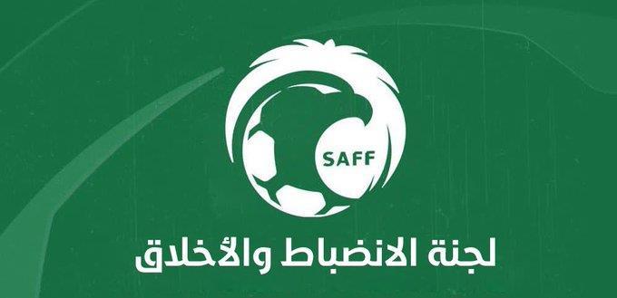 """بيان رسمي من لجنة """"الانضباط"""" بشأن أحداث موقعة النصر والشباب"""