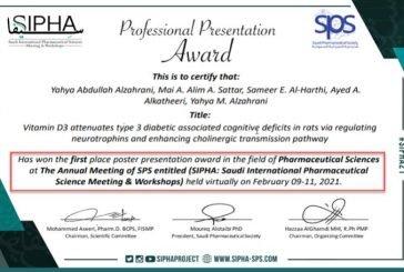 باحثون من صيدلية مستشفى شرق جدة يحصدون جائزة أفضل بحث في العلوم الصيدلية