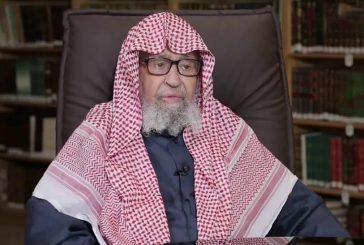 الشيخ صالح الفوزان يطمئن الجميع على صحته: