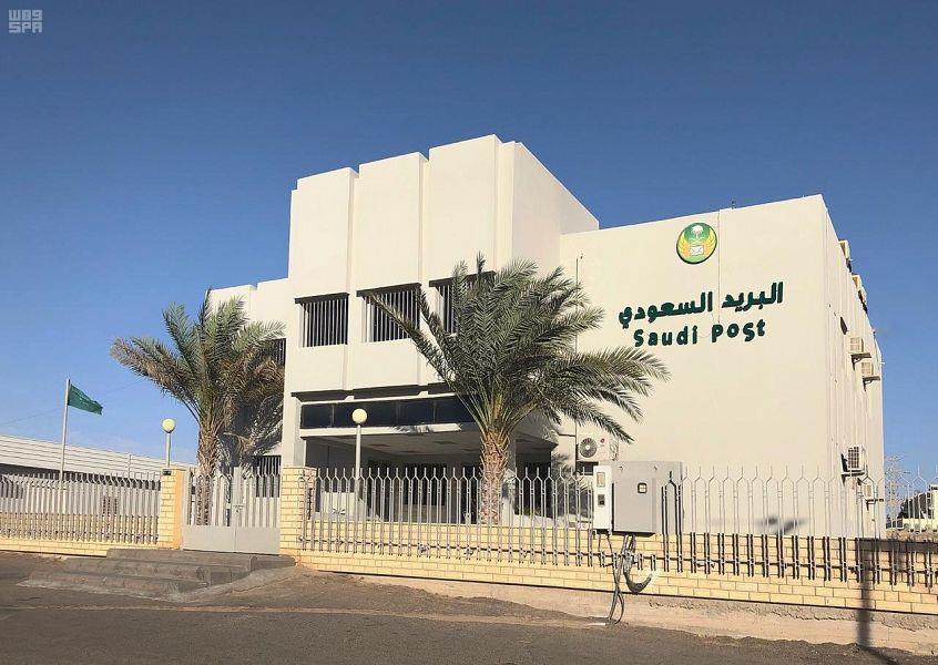 """""""البريد السعودي"""" يحذر من التعامل مع الرسائل الاحتيالية التي تنتحل صفته وشعاره"""