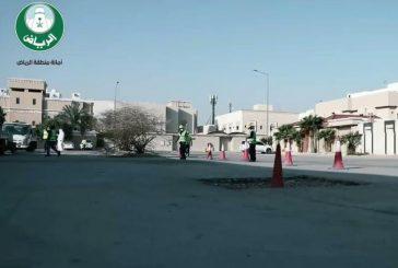 أمانة الرياض تعالج مساحات شاسعة من الحفر والهبوطات تعادل مساحة 9 ملاعب دولية