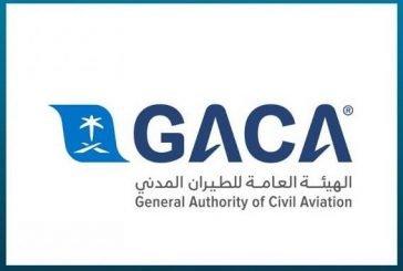 الطيران المدني: السماح بعودة طائرة بوينج