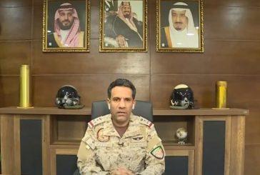 التحالف: هناك تصعيد من قبل الميليشيات الحوثية على المملكة ومطار صنعاء نقطةً لإطلاق الصواريخ الباليستية