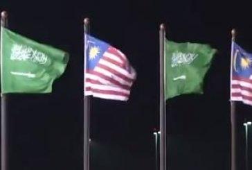 تعرّف على تاريخ العلاقات بين المملكة وماليزيا بعد زيارة رئيس وزرائها للرياض اليوم