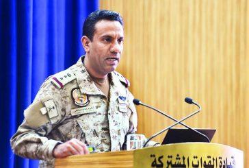 المالكي: التحالف يمارس أعلى درجات ضبط النفس في التعامل مع الانتهاكات الحوثية