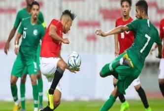 الاتحاد الآسيوي يحدث تغييرات في جدول مبارياته ويقدم مباراة الأخضر وفلسطين