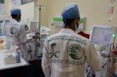 مركز الغسيل الكلوي في الغيضة يواصل تقديم خدماته الطبية للمستفيدين بدعم من مركز الملك سلمان للإغاثة
