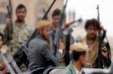 الخزانة الأمريكية تفرض عقوبات على قائدين عسكريين بمليشيا الحوثي الإرهابية