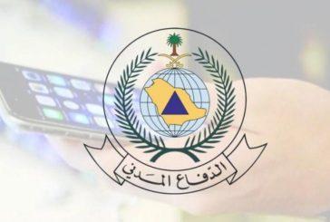 الدفاع المدني: استكمال اختبارات المنصة الوطنية للإنذار المبكر في حالات الطوارئ بمنطقة الرياض غداً السبت