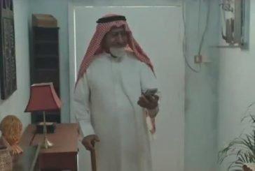 ناصر القصبي يرقص فرحاً بعد تحول حالته على توكلنا لـ