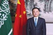 السفير الصيني يزور بيت البيعة ومسجد الشيخ أبوبكر بالأحساء