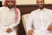 صورة حديثة لولي العهد والأمير سلطان بن محمد بن مشعل