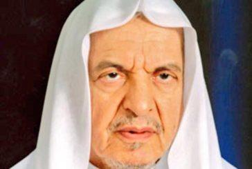 جوانب من حياة أحد أعلام الحرمين الراحل الشيخ صالح الحصين