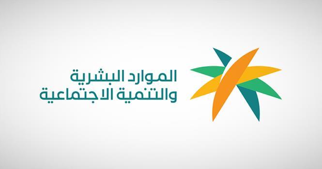 """""""الموارد البشرية"""": دوام القطاع الخاص في رمضان 6 ساعات"""