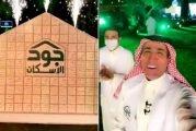 رد فعل فايز المالكي عقب جمع تبرعات لتمليك 100 منزل للأرامل والمحتاجين