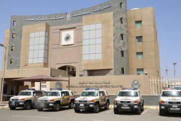 شرطة مكة تقبض على 3 مواطنين ومقيم يمني اعتدوا على أحد العمالة