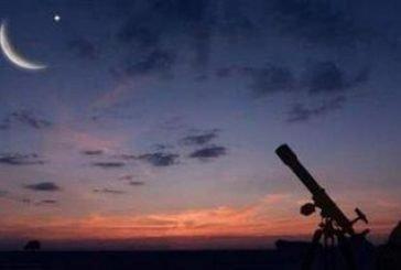 مدير مرصد المجمعة: هلال رمضان لن يُرى غداً الأحد وهذا موعد رؤيته