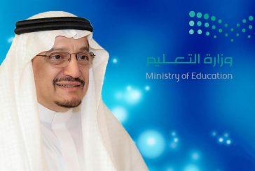 وزير التعليم: نعمل على هيكلة الجامعات بما يضمن تحقيق كفاءة الأداء والإنفاق
