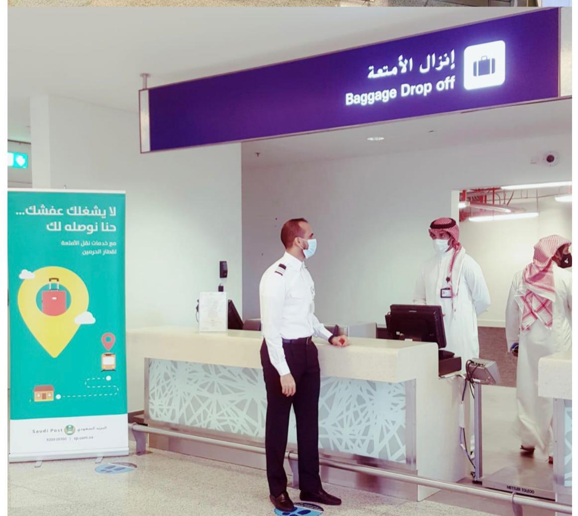 مكتب البريد السعودي بمحطة قطار الحرمين السريع يستأنف تقديم خدماتة