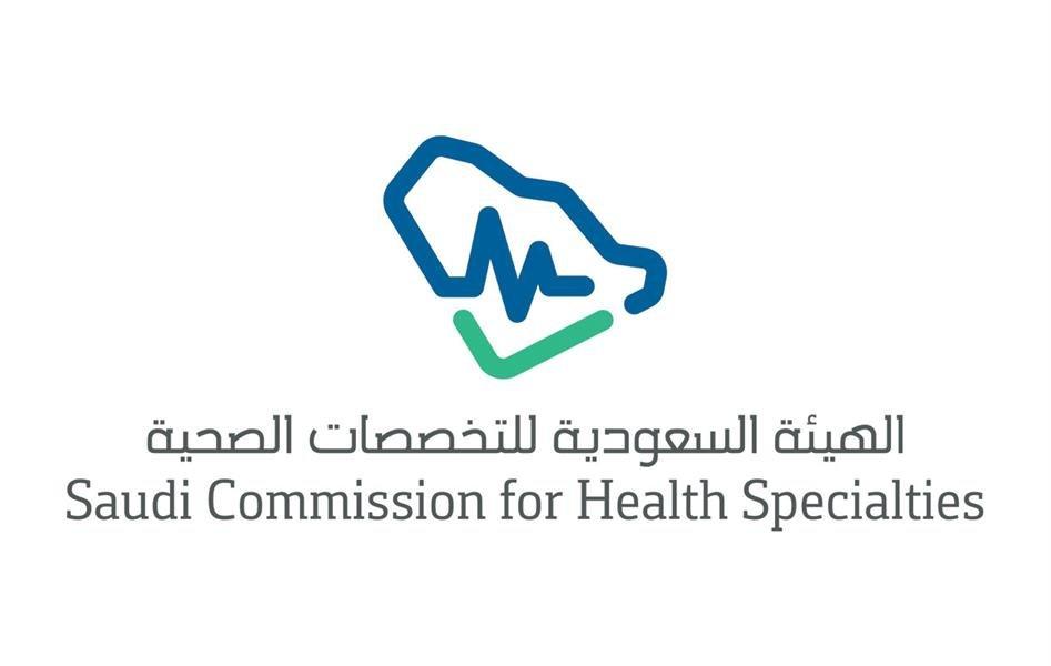 """""""التخصصات الصحية"""" تعلن نسب نجاح طلاب الجامعات والكليات في اختبارات الرخصة السعودية"""