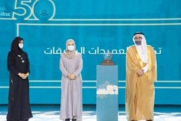 جامعة الأميرة نورة تحتفي بخمسين عامًا على تأسيس كلية التربية تحت رعاية حرم خادم الحرمين