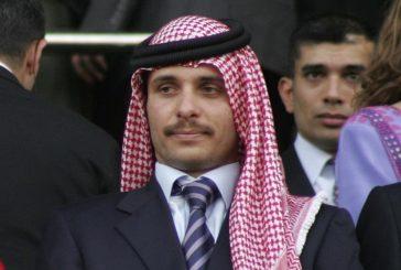من هو الأمير حمزة بن الحسين الذي قاد تشكيلاً لتهديد أمن واستقرار الأردن؟