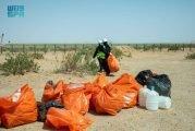 مبادرة للمحافظة على النظافة في محمية الملك عبد العزيز الملكية