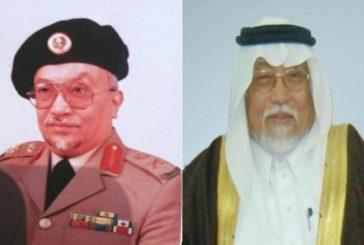 وفاة اللواء محمد علي الطف أول مدير للمباحث الإدارية