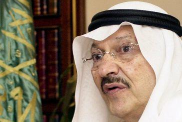 جوانب من حياة الأمير الراحل طلال بن عبدالعزيز رائد الأعمال الإنسانية والخيرية