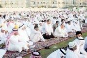 تهيئة أكثر من 20 ألف جامع ومسجد إضافي لصلاة عيد الفطر بمختلف مناطق المملكة