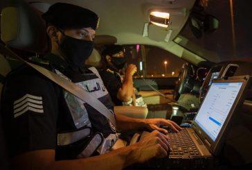 القبض على مواطن بالرياض تباهى بتعاطي المُسكر في فيديو