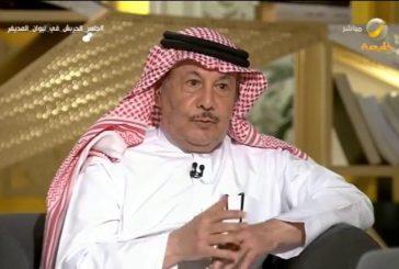 الدكتور الحربش: السعوديون يخالفون التكوين الإلهي للإنسان بهذا التصرف وصحة المجتمع تسير في الاتجاه الخطأ