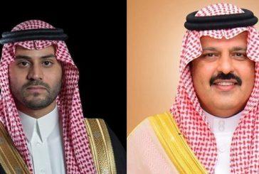 أمير منطقة حائل وسمو نائبه يعزيان أسرة السلحوب