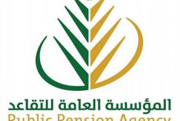 شركة الاستثمارات الرائدة تعلن انضمامها إلى الرابطة الدولية لإقراض الأوراق المالية (ايسلا)