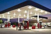 لجنة جديدة لتطوير مراكز الخدمة ومحطات الوقود