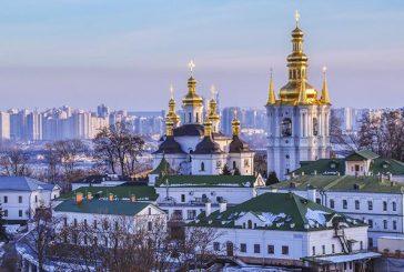 سفارة المملكة في كييف توضح شروط السفر إلى أوكرانيا