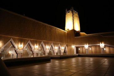 تعرّف على مسجد