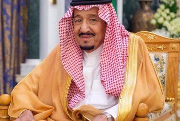 خادم الحرمين يوجه بتبرع المملكة لإعادة تهيئة مستشفى ابن الخطيب في بغداد هدية للشعب العراقي