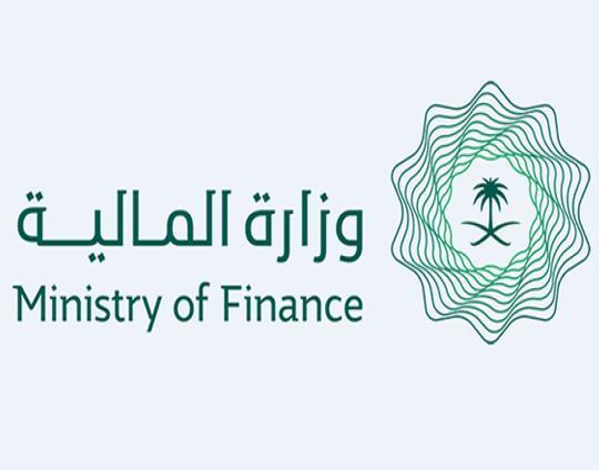 المالية توضح كيف تم تمويل العجز في ميزانية الربع الأول لعام 2021