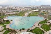 إغلاق منتزه الردف احترازياً بعد رصد زيادة عدد الزوار والمتنزهين