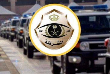 القبض على مواطن قام بتصوير رجال الأمن بحائل أثناء أداء مهامهم والتعليق عليها بألفاظ مسيئة