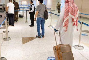 متحدث الضمان الصحي يوضح الحالات المغطاة بتأمين السفر وقنوات الحصول عليه