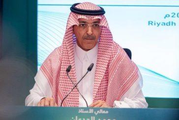 وزير المالية يوضح متى سيتم اعادة النظر في ضريبة القيمة المضافة