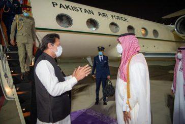 ولي العهد في مقدمة مستقبلي رئيس وزراء باكستان لدى وصوله المملكة